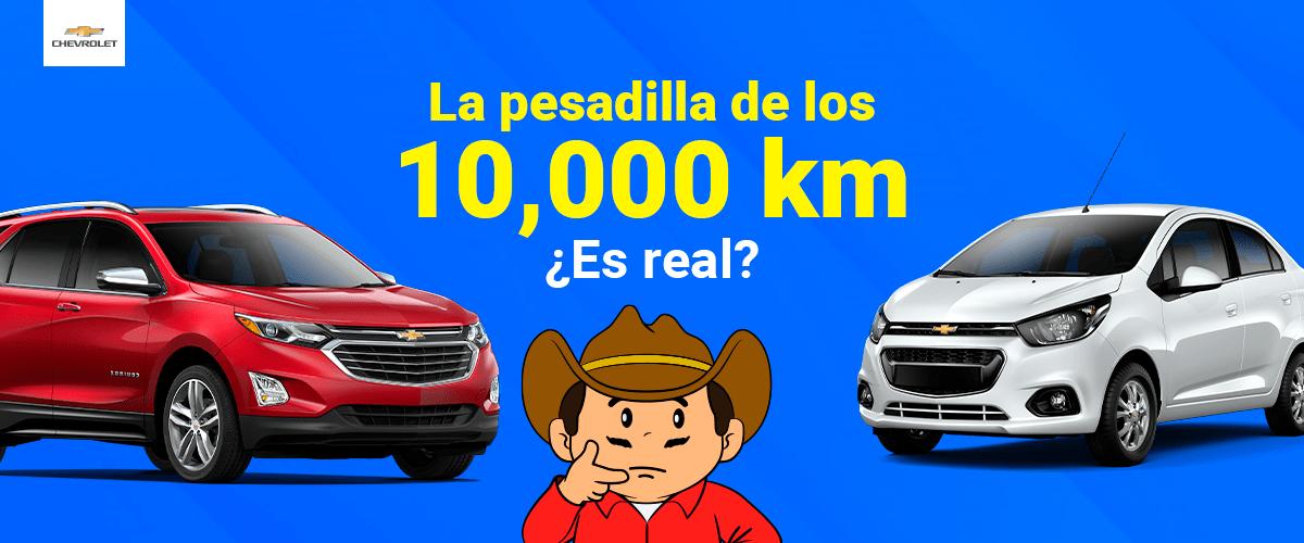 La pesadilla de los 100,000 kilometros ¿Es real?